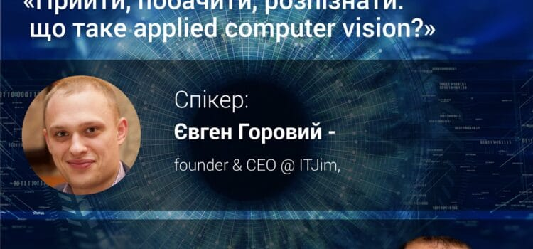 Open lecture on applied computer vision