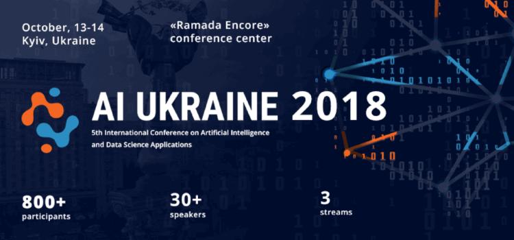 AI Ukraine – 2018