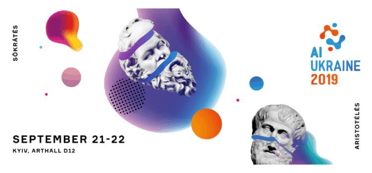 AI Ukraine – 2019