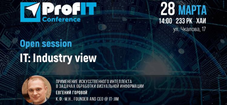 ProfIT Conference – 2019