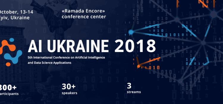 AI Ukraine 2018