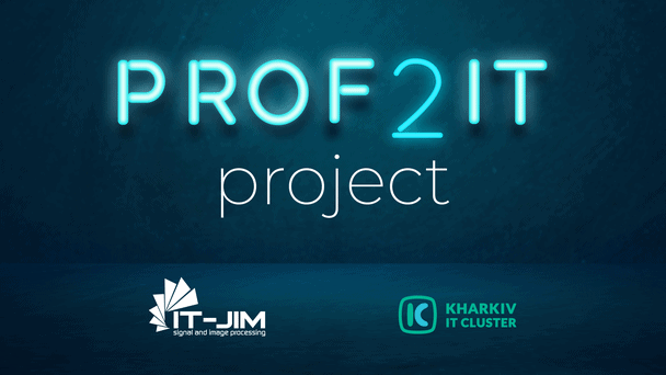 It-Jim takes part in Prof2IT project of Kharkiv IT Cluster